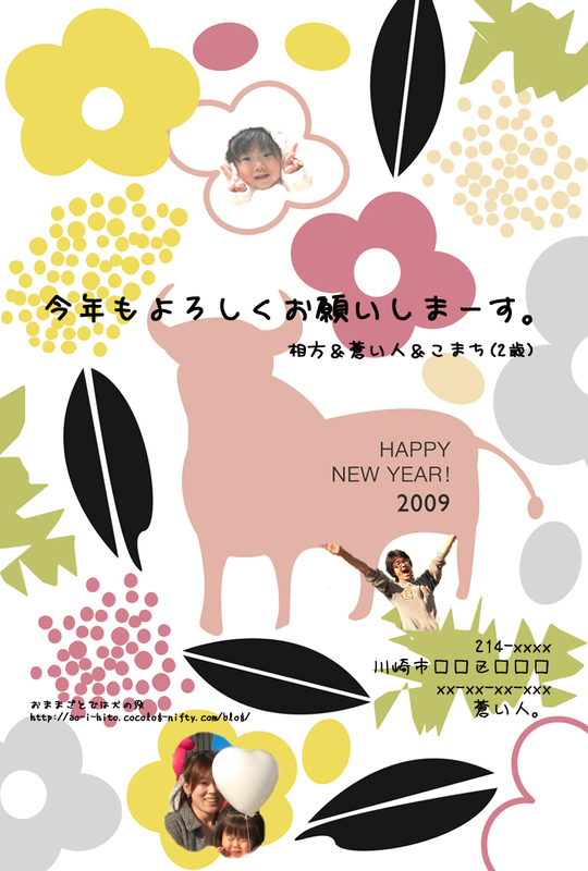 2009miwa3_7